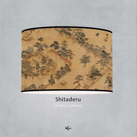 Shitaderu